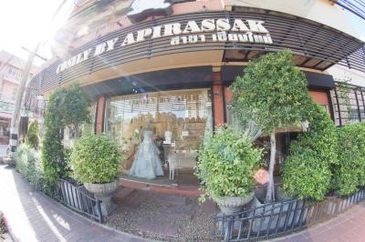 Cosily by Apirassak Chiang Mai Branch