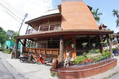 JangMuang Boutique House