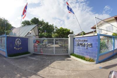 Saay Krun Kindergarten