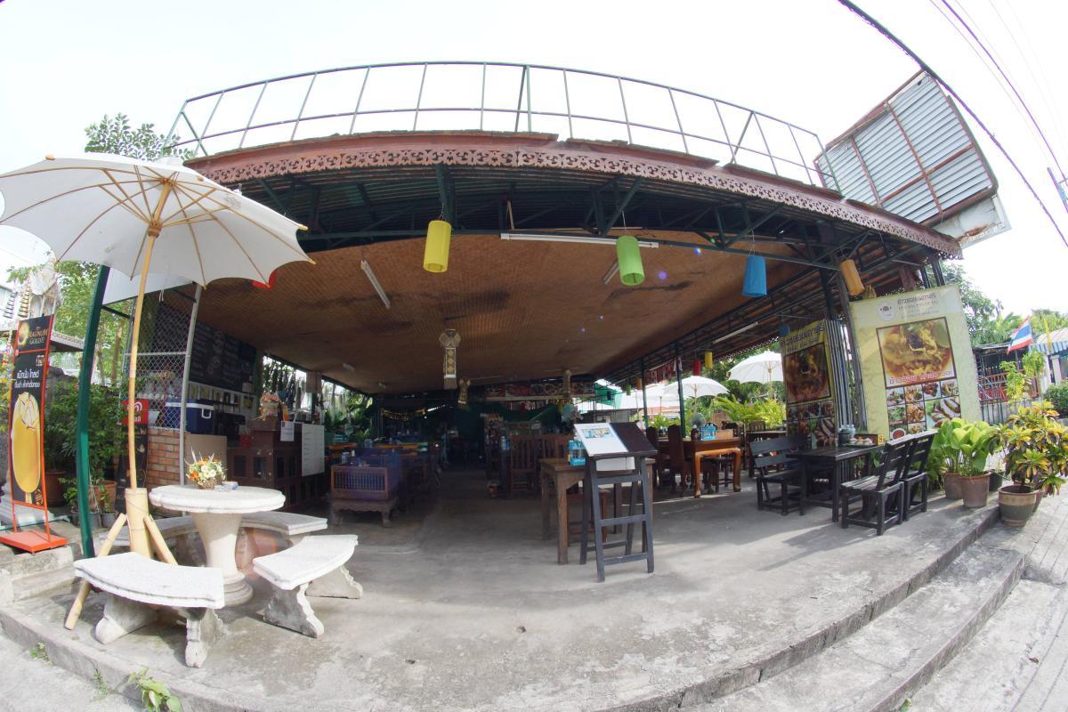 Khao Soi Mae Pa Sri