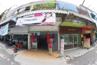 Pa Tong