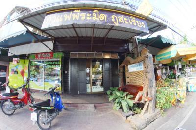 Pyramid Coffee Pu Sariang กาแฟพีระมิด ภูสะเรียง