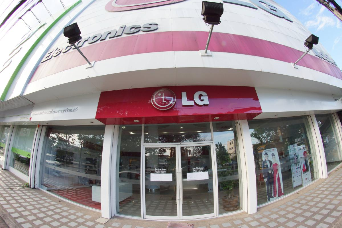 LG Service Center in Chiang Mai | Chiang Mai Business