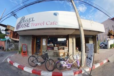 Bagel House Travel Cafe