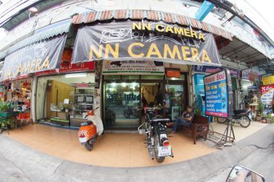 NN Camera