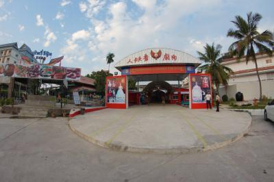 Chiang Mai Cabaret Theatre