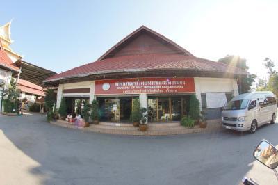 Museum of Wat Inthakin Sadue Meuang