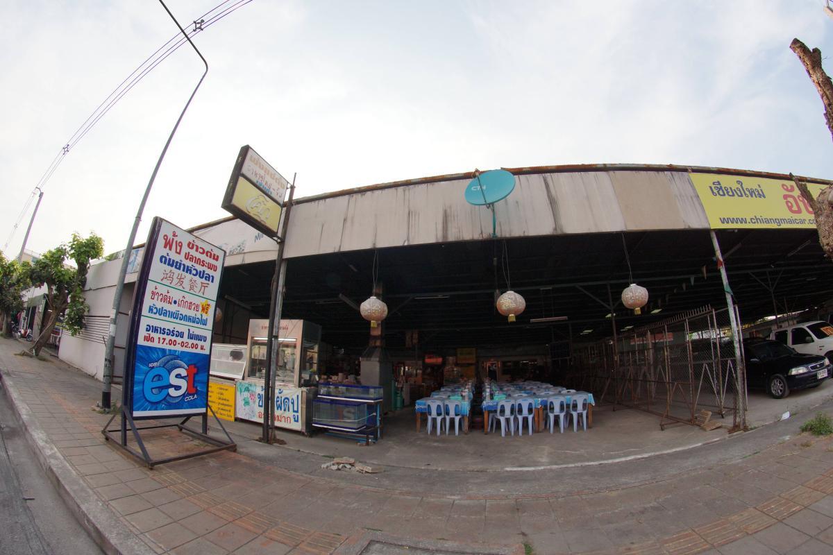 Pong Khao Tom