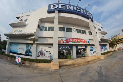 Denchai Trading