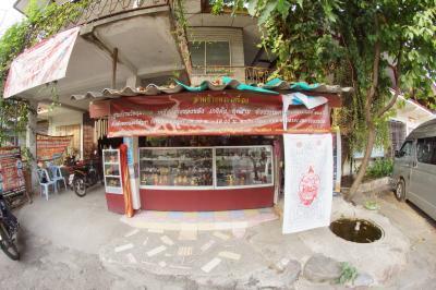 Lam Chang Pra Krueang