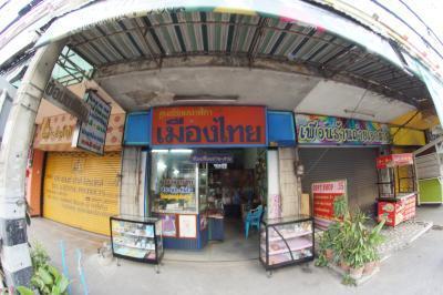 Meuang Thai