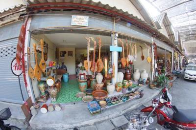 Goodview Shop