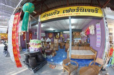 Kamkaew Furniture