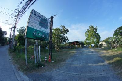 Ruean Natee Terrace