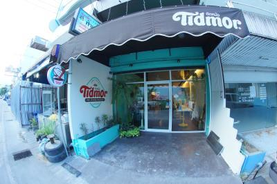 Tidmor Pot Sticker Specialists