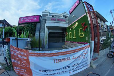 Wine Terminal