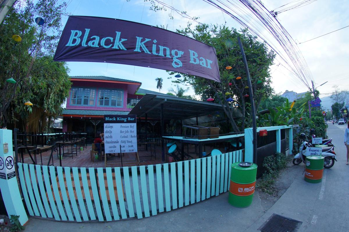 Black King Bar