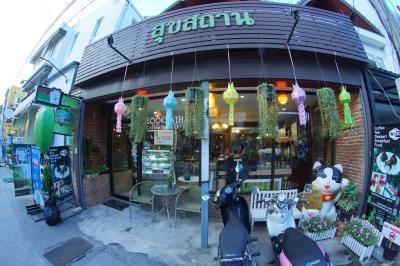 Booksmith Chiang Mai