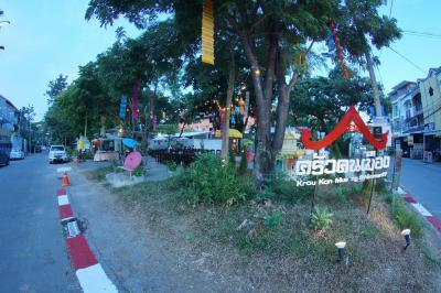 Krou Kon Mueang
