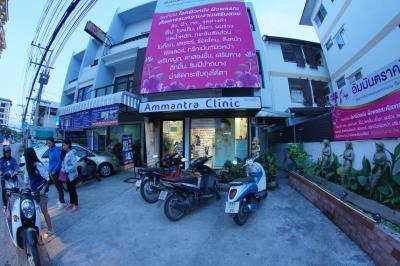 Ammantra Clinic