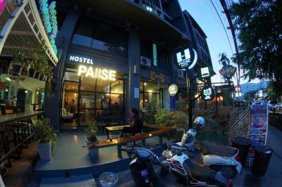 Pause Hostel