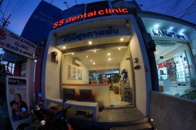 SS Dental Clinic