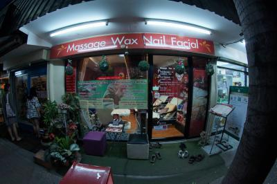 Massage Wax Nail Facial