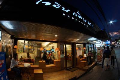 Esan Cafe