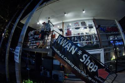 Kwan Shop
