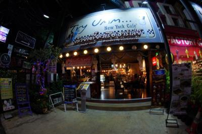 Try Umm New York Cafe