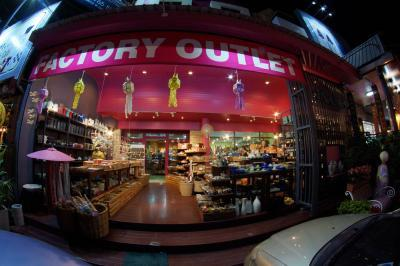 Noname Factory Outlet