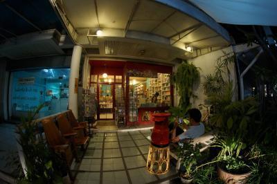 Noname Bookstore