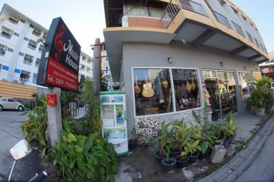 Music House