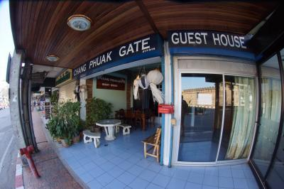 Chang Phuak Gate Guest House