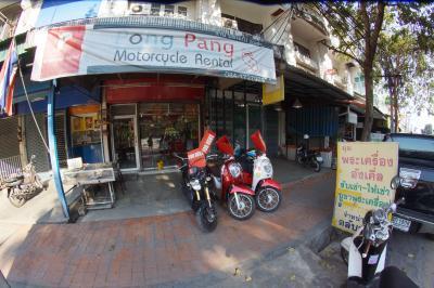 Pong Pang Motorcycle Rental