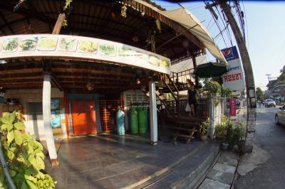 Hoy Kha (ห้อยขา) Restaurant