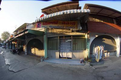 Ketsanee Dancing Center