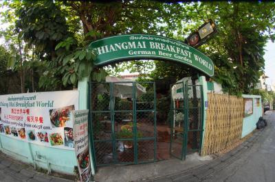 Chiangmai Breakfast World German Beer Garden Frühstückswelt