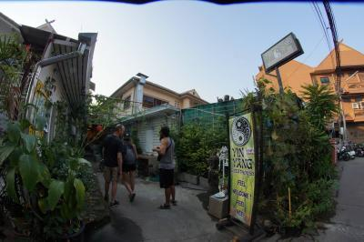 Yin Yang Guesthouse