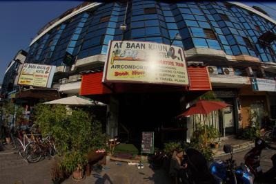 At Baan Khun Hostel 2.1