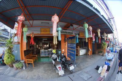 Thongyong Silver Ware