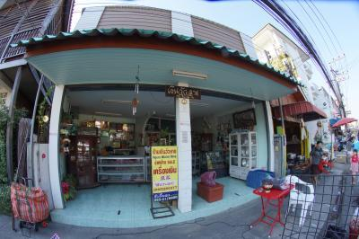 Ngern Wualai Shop เงินวัวลาย
