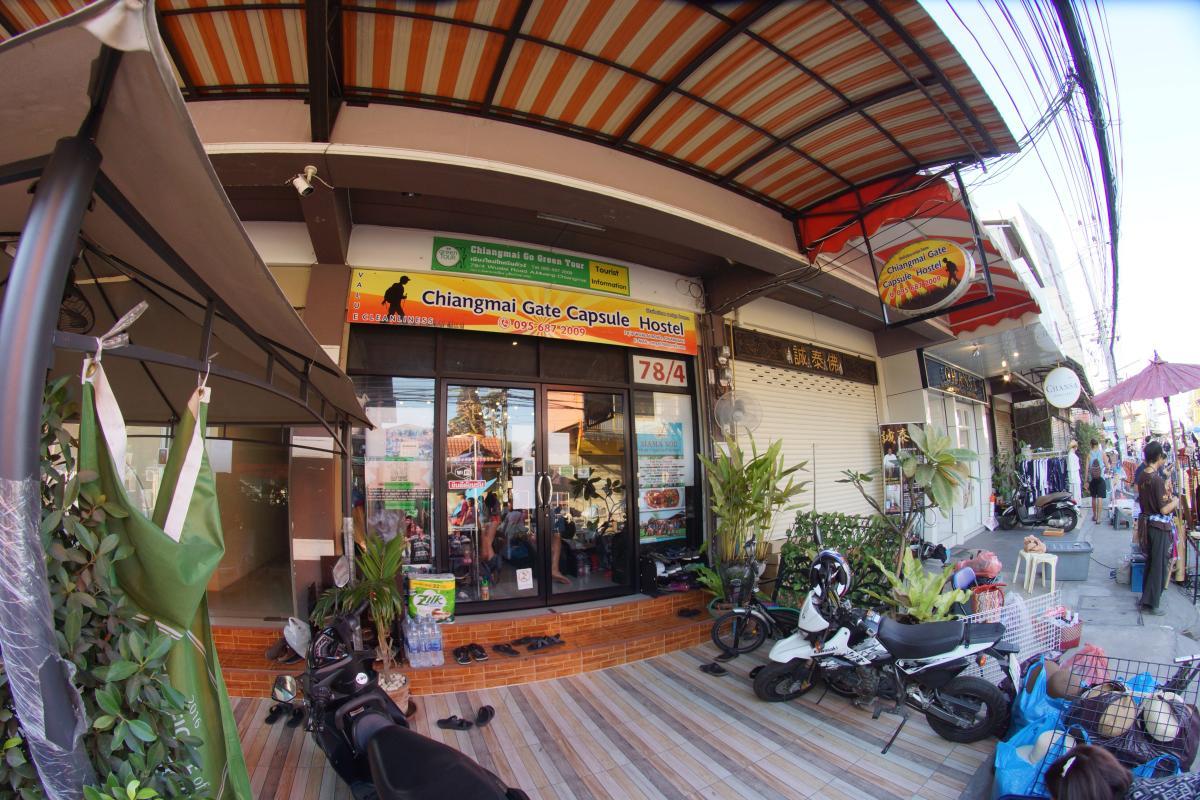 Chiangmai Gate Capsule Hostel