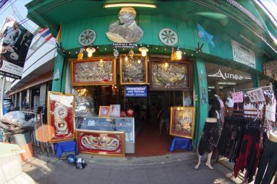 Siam Souvenir