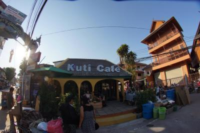 Kuti Cafe